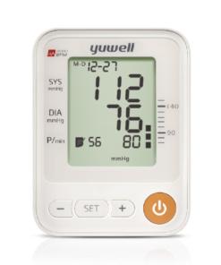 Chức năng máy đo huyết áp Yuwell có giọng nói tiếng việt YE650D